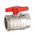 One Way Ball Valve