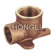 Bronze Fitting